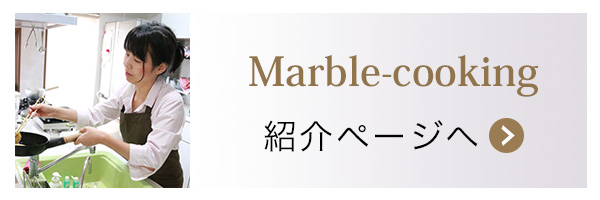 Marble-cooking