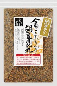 金ごま納豆ふりかけ50g