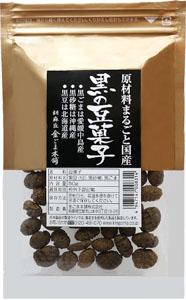 黒の豆菓子 [4947147008314]