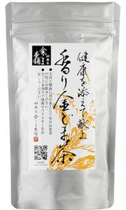 香り金ごま茶5g×15p [4947147010003]