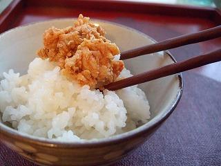 金ごまニンニク生姜味噌(ご飯バージョン)