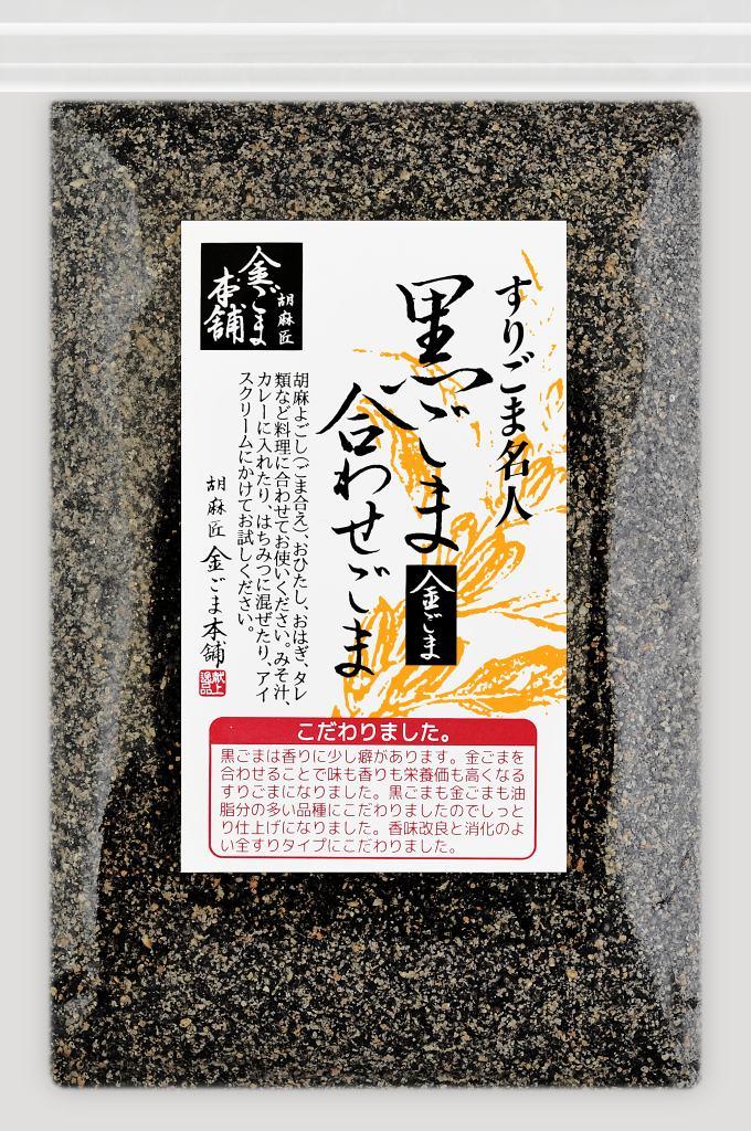 03_合わせごま(黒)