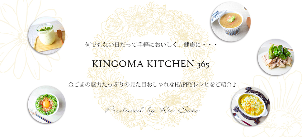kingomakitchen365